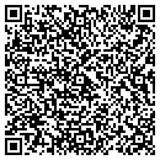 QR-код с контактной информацией организации ТУМАР-ФАРМ ТОО