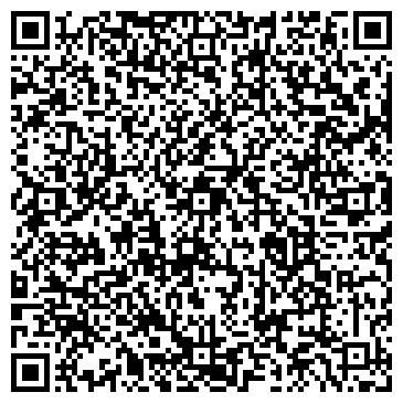 QR-код с контактной информацией организации ЦЕХ ПО ПОШИВУ И РЕМОНТУ ОБУВИ