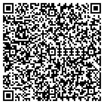 QR-код с контактной информацией организации ТРОПИНА Т.Ю.