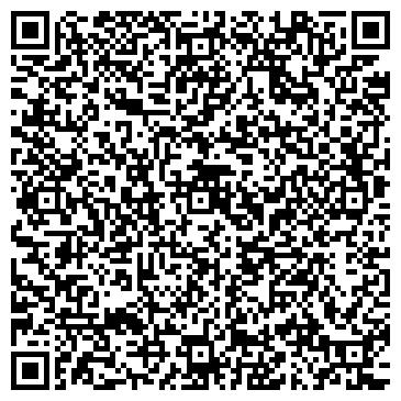 QR-код с контактной информацией организации МАСТЕРСКАЯ ПО РЕМОНТУ ОБУВИ