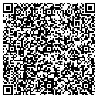 QR-код с контактной информацией организации ЭКСПРЕСС-РЕМПО