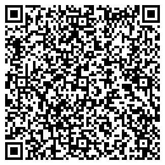 QR-код с контактной информацией организации АРАХНА