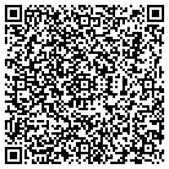 QR-код с контактной информацией организации АТЕЛЬЕ НА САДОВОЙ