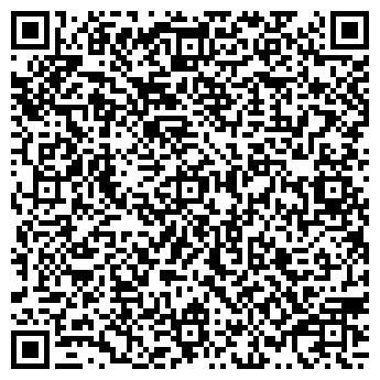 QR-код с контактной информацией организации БАССИ