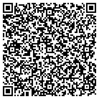 QR-код с контактной информацией организации ТУРИСТ КОМПАНИЯ ТОО