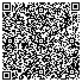 QR-код с контактной информацией организации ПОШИВОЧНОЕ АТЕЛЬЕ