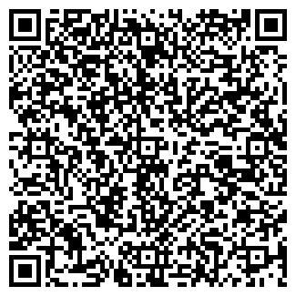 QR-код с контактной информацией организации ТАЛИЯ