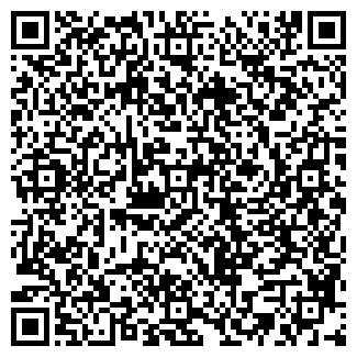 QR-код с контактной информацией организации ТАНКРЕД
