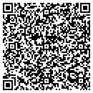 QR-код с контактной информацией организации У ЛЕНЫ