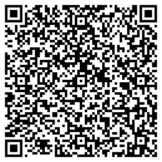 QR-код с контактной информацией организации У НАДИ
