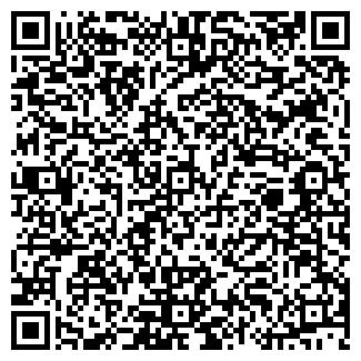 QR-код с контактной информацией организации ФРАНТ