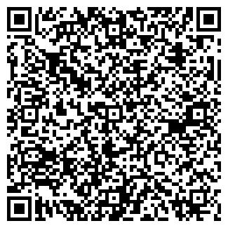 QR-код с контактной информацией организации ШАН-ЖАН
