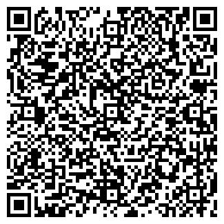 QR-код с контактной информацией организации РЕАЛ-С, ООО