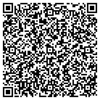 QR-код с контактной информацией организации ПРАЧЕЧНАЯ МУП СТИГЛА № 3