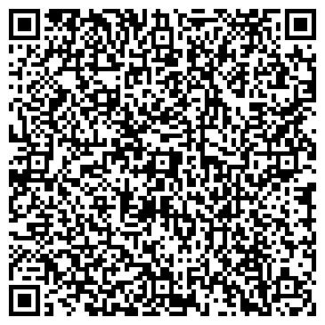 QR-код с контактной информацией организации ПРИЕМНЫЙ ПУНКТ МУП СТИГЛА № 3