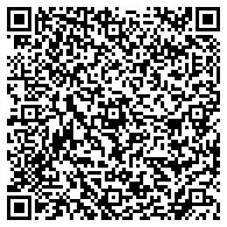 QR-код с контактной информацией организации УЛХАН-ДИИРМЕН ТОО