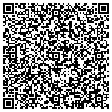 QR-код с контактной информацией организации ПРИЕМНЫЙ ПУНКТ МУП СТИГЛА № 14