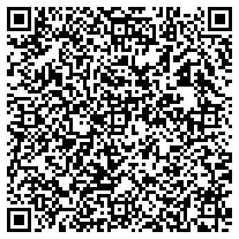 QR-код с контактной информацией организации СПЕЦПРАЧЕЧНАЯ, МУП
