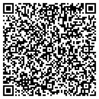 QR-код с контактной информацией организации СТИГЛА, МУП