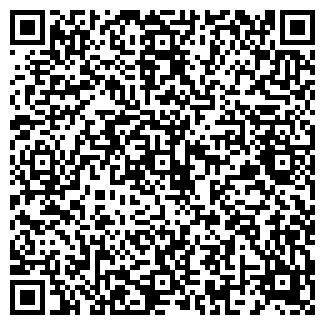 QR-код с контактной информацией организации РОДОЛИТ