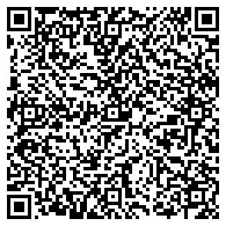 QR-код с контактной информацией организации ФЕНИКС МФА