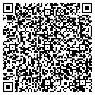QR-код с контактной информацией организации АКВАСЕТЬ