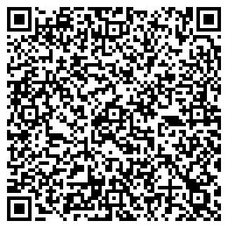 QR-код с контактной информацией организации ТЭЛМА