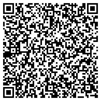QR-код с контактной информацией организации ФОНТЕ ТОО