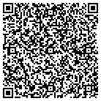 QR-код с контактной информацией организации АСПЕКТ-ЛИЗИНГ
