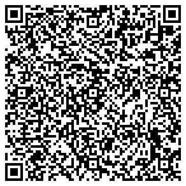 QR-код с контактной информацией организации МОРЛИЗИНГ