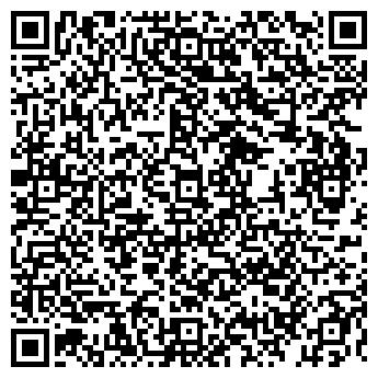 QR-код с контактной информацией организации РК НОМОС-ЛИЗИНГ