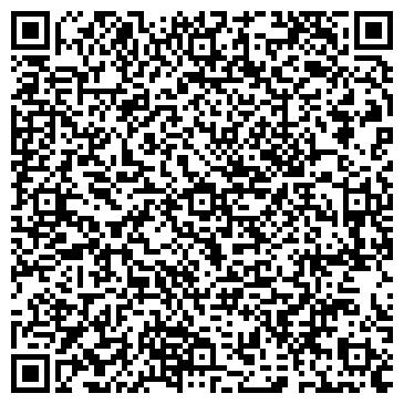 QR-код с контактной информацией организации БАЛТЛИЗ (СПБ) ФИЛИАЛ