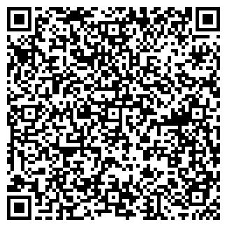 QR-код с контактной информацией организации ЦЕЛИНОГРАДСКИЙ СПК