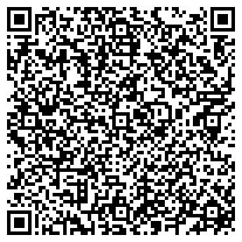 QR-код с контактной информацией организации ФОТОЭЛЕГИЯ