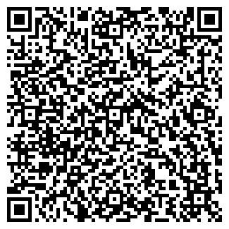 QR-код с контактной информацией организации ЦЕЛИНСНАБ А ТОО