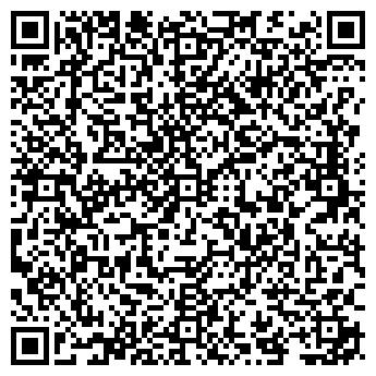 QR-код с контактной информацией организации КОДАК ЭКСПРЕСС