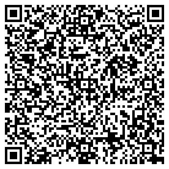 QR-код с контактной информацией организации СИМВОЛИКА