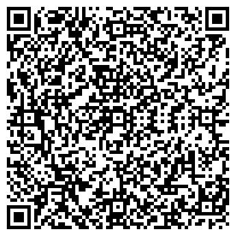 QR-код с контактной информацией организации ЦЕЛИНТРАНССТРОЙ ОАО