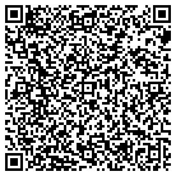 QR-код с контактной информацией организации ФОТО DIGITAL