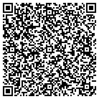 QR-код с контактной информацией организации АЛМАЗНЫЙ БЕРЕГ