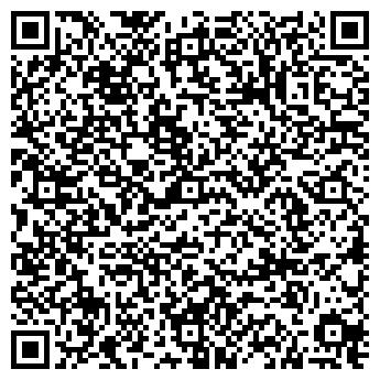 QR-код с контактной информацией организации КРЕМЛЁВ STUDIO