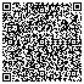 QR-код с контактной информацией организации ФОТО ВЫЕЗДНОЕ