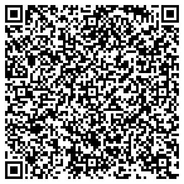 QR-код с контактной информацией организации ОБЪЕКТИВ ООО ПОРТРЕТНО-КЕРАМИЧЕСКИЙ ЦЕХ