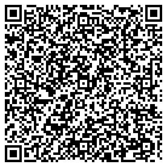 QR-код с контактной информацией организации ОБЪЕКТИВ ФОТОСАЛОН