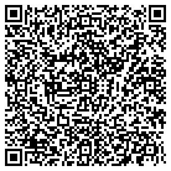 QR-код с контактной информацией организации ПРЕДПРИЯТИЕ ФОТО