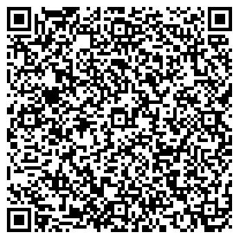QR-код с контактной информацией организации ДОМ БЫТА НА ВАРАВИНО