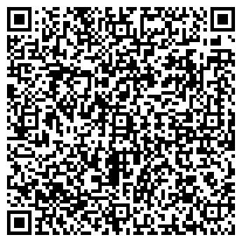 QR-код с контактной информацией организации ЭКОПРОМСЕРВИС
