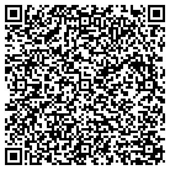 QR-код с контактной информацией организации ЮЖНАЯ МАЙМАКСА