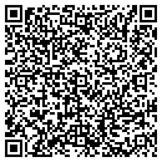 QR-код с контактной информацией организации БОЯРКИН В.Г.