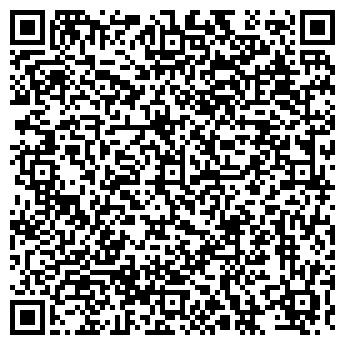 QR-код с контактной информацией организации ВЕТЕРАНЫ ОТЕЧЕСТВА